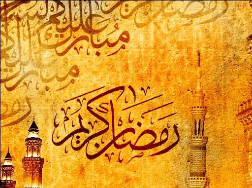 ramadan_comment_10