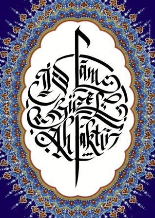 www_cesaret_de-islam%20guzel%20ahlaktir